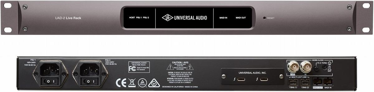Universal Audio ユニバーサルオーディオ / UAD-2 Live Rack CORE ライブサウンド用リアルタイムUADエフェクトプロセッサー【お取り寄せ商品】