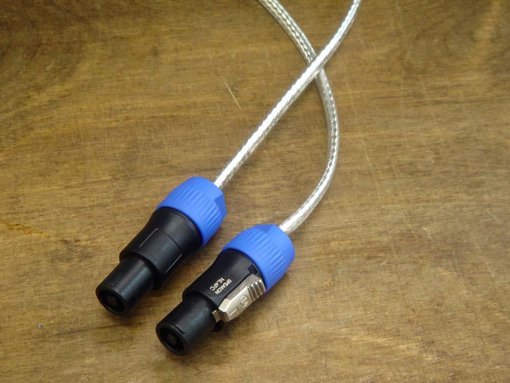 ANALYSIS PLUS アナリシスプラス / Speaker Cable SILVER OVAL 1.8m Speakon-Speakon