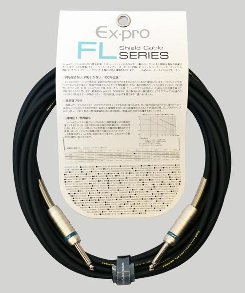 EX-Pro イーエックスプロ / Patch Cable FL-12m SS【WEBSHOP】