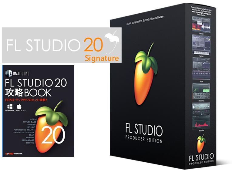 Image-Line イメージライン / FL Studio 20 Signature 解説本バンドル【お取り寄せ商品】