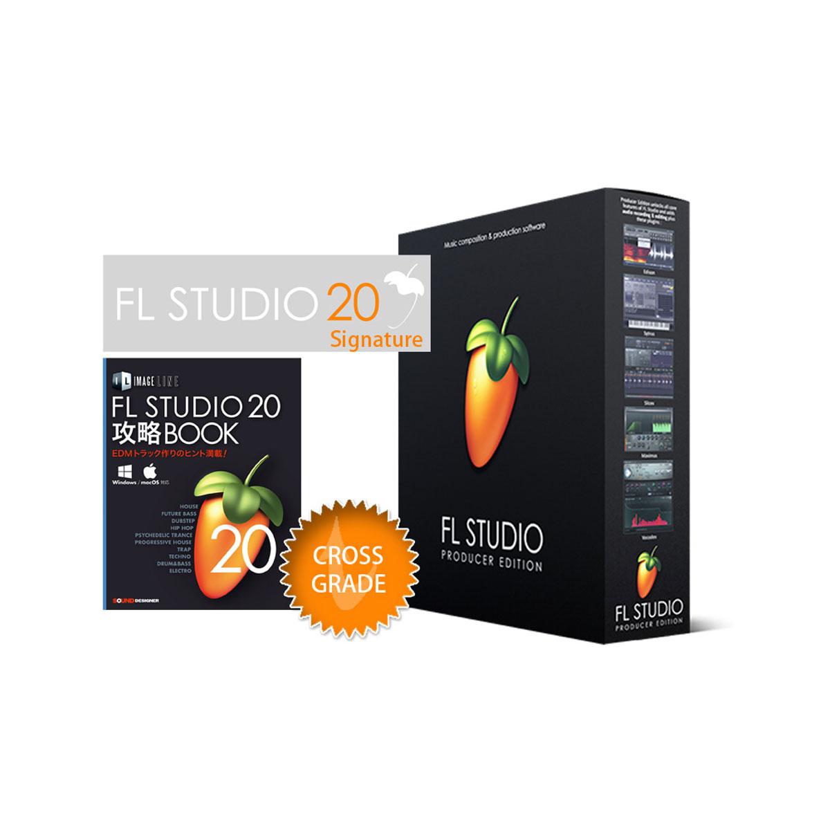 Image-Line イメージライン / FL Studio 20 Signature クロスグレード版 解説本バンドル 【お取り寄せ商品】