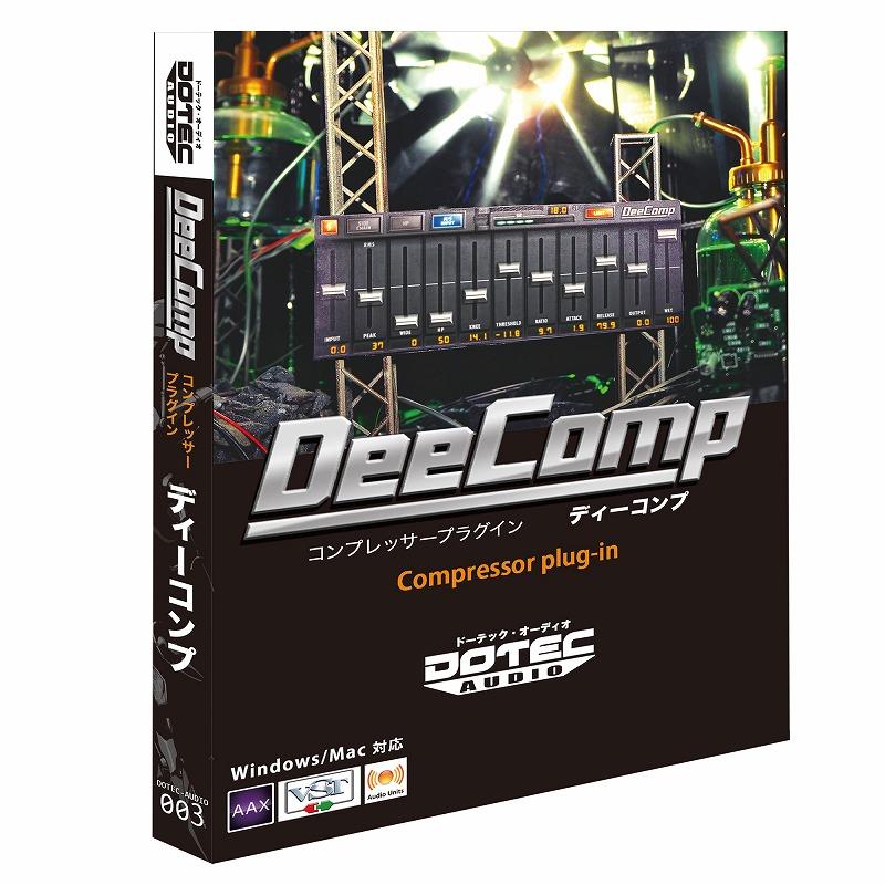 DOTEC AUDIO ドーテック・オーディオ / DeeComp Compressor (VST/AU/AAX plug-in)【お取り寄せ商品】