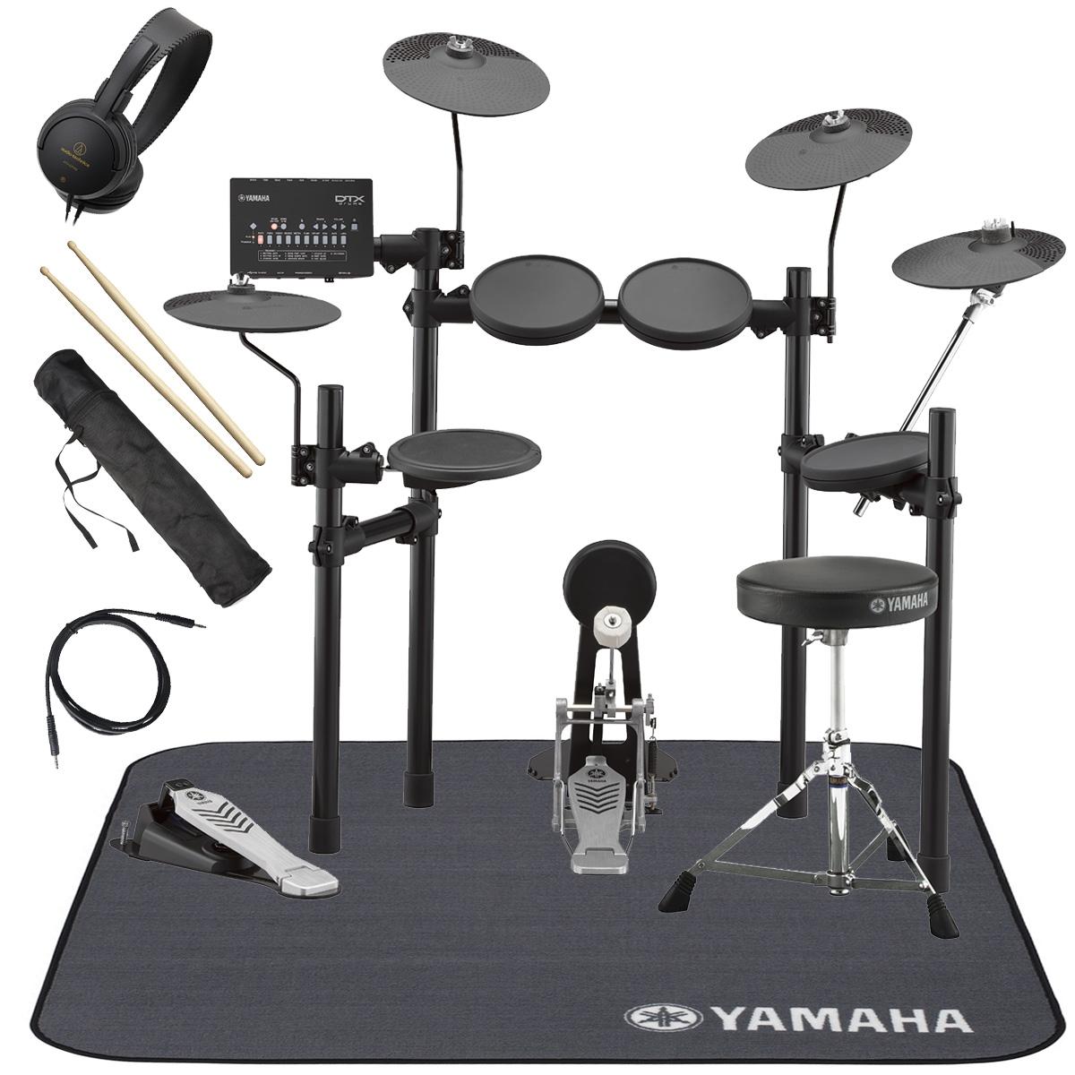 YAMAHA / DTX452KUPGS 3シンバル 電子ドラム 純正マット付き オリジナルスターターパック【YRK】
