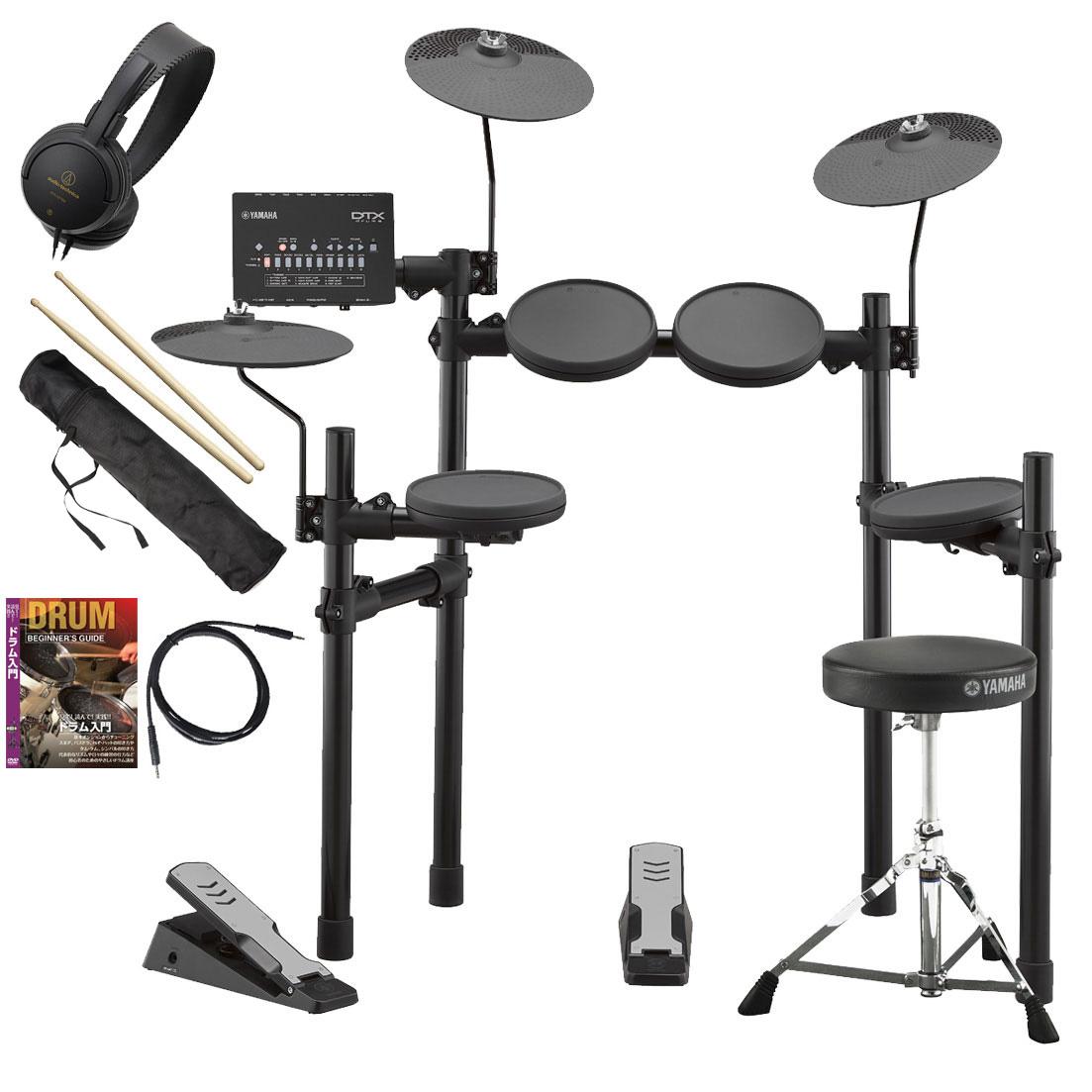 YAMAHA / DTX402KS 電子ドラム オリジナルスターターパック【YRK】