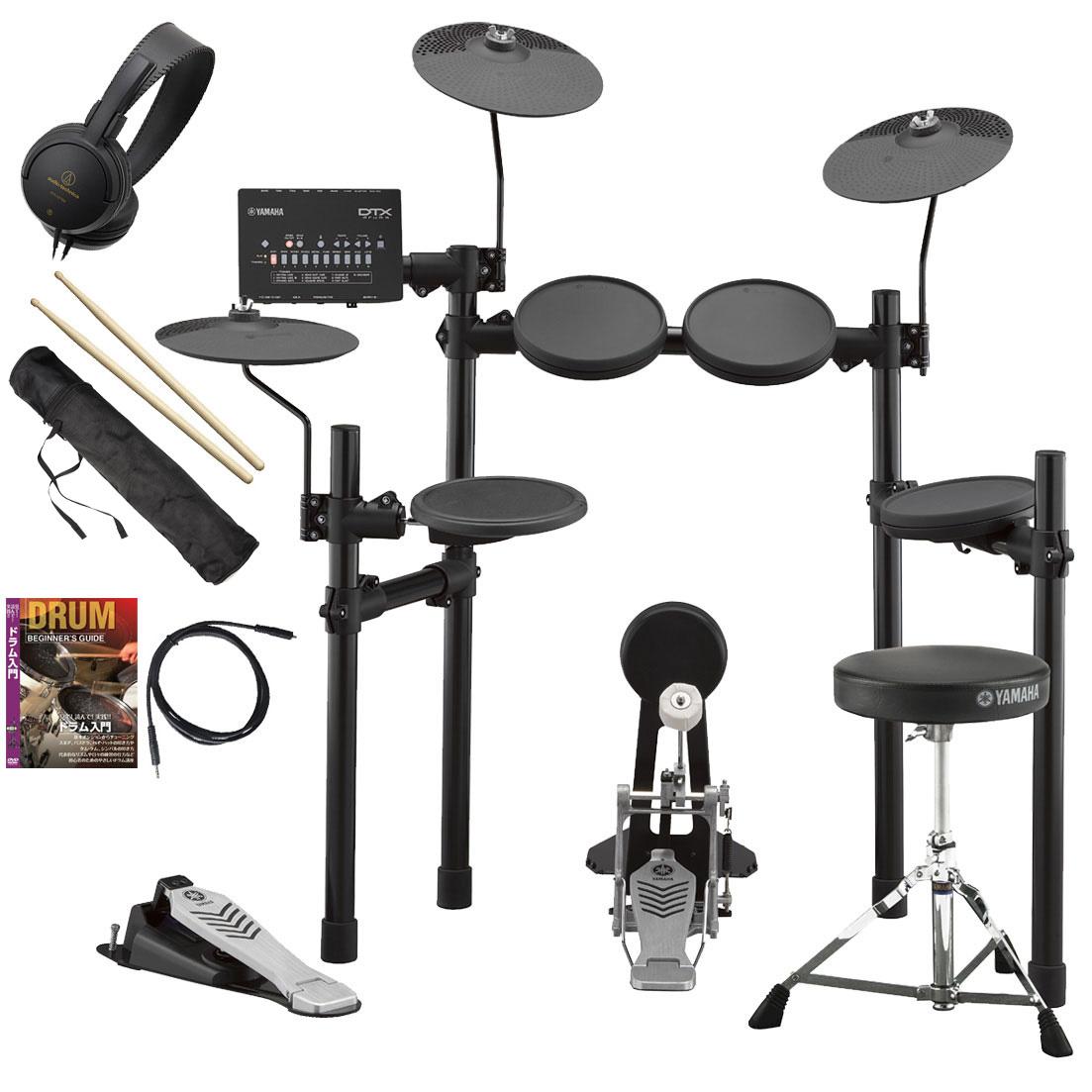 YAMAHA / DTX452KS 電子ドラム オリジナルスターターパック【YRK】