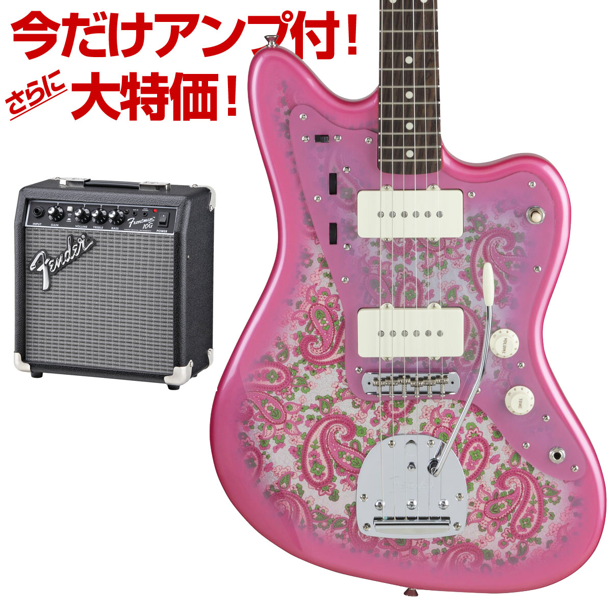 Fender / Made in Japan Traditional 60s Jazzmaster Rosewood Fingerboard Pink Paisley 【アウトレット新品特価】《数量限定アンプセット》