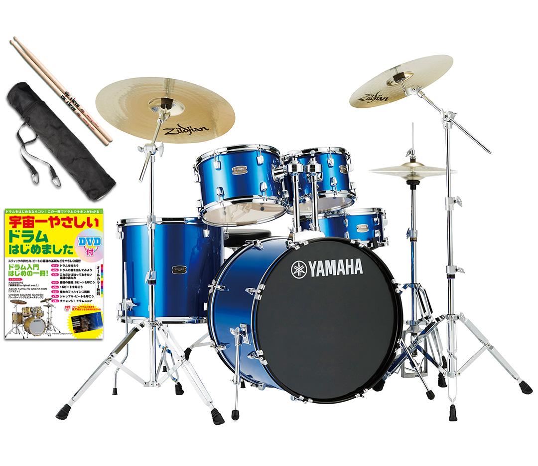 YAMAHA / RDP2F5STD FBファインブルー RYDEEN ドラムセット 22BD シンバル付きフルセット ドラム入門教本セット【YRK】