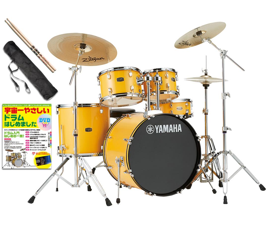 YAMAHA / RDP2F5STD YLメローイエロー RYDEEN ドラムセット 22BD シンバル付きフルセット ドラム入門教本セット【YRK】