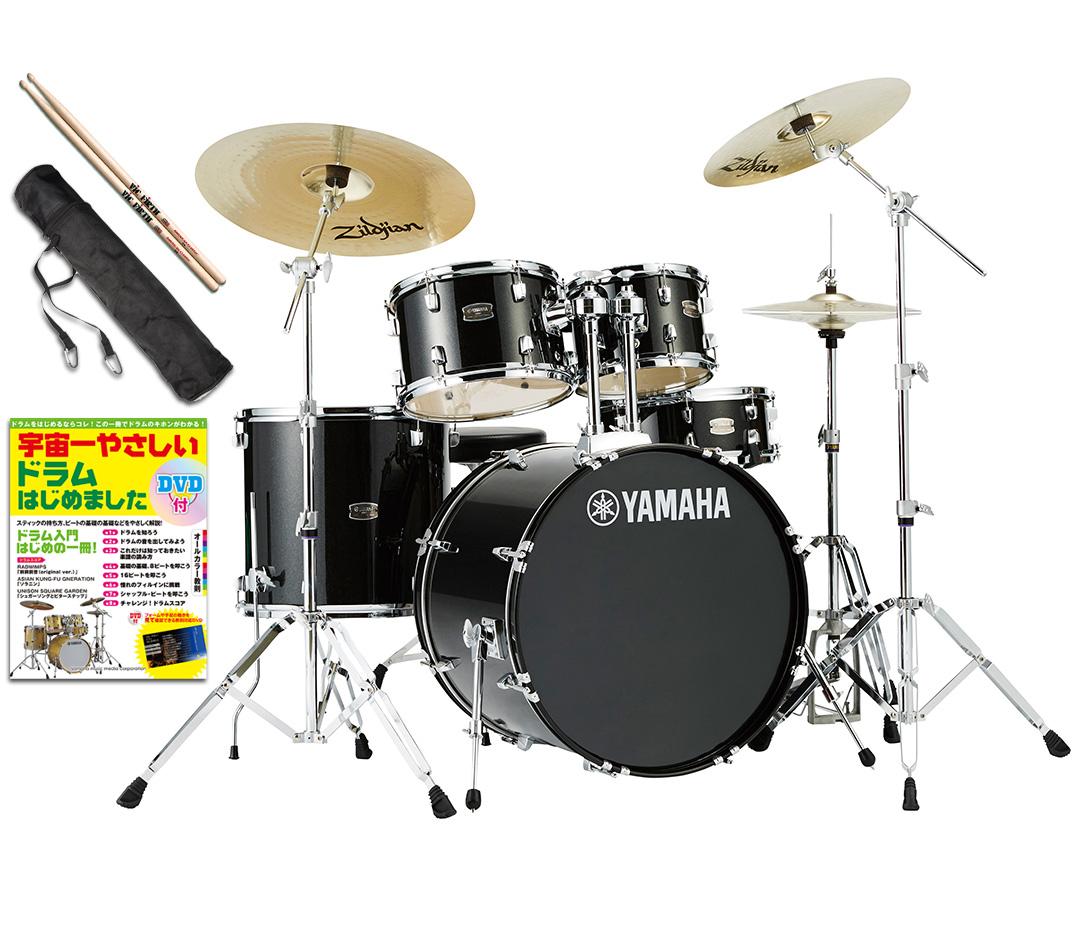 YAMAHA / RDP2F5STD BLGブラックグリッター RYDEEN ドラムセット 22BD シンバル付きフルセット ドラム入門教本セット【YRK】