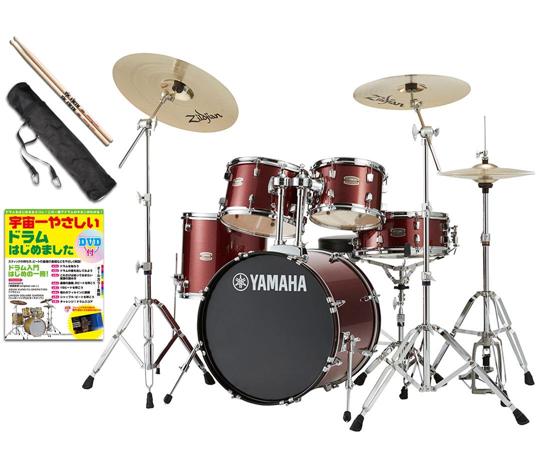 YAMAHA / RDP2F5STD BGGバーガンディーグリッター RYDEEN ドラムセット 22BD シンバル付きフルセット ドラム入門教本セット【YRK】