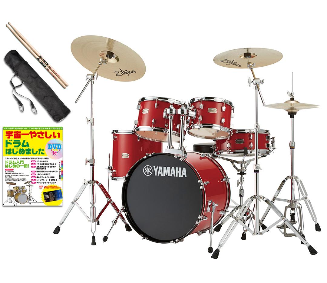 YAMAHA / RDP2F5STD RDホットレッド RYDEEN ドラムセット 22BD シンバル付きフルセット ドラム入門教本セット【YRK】