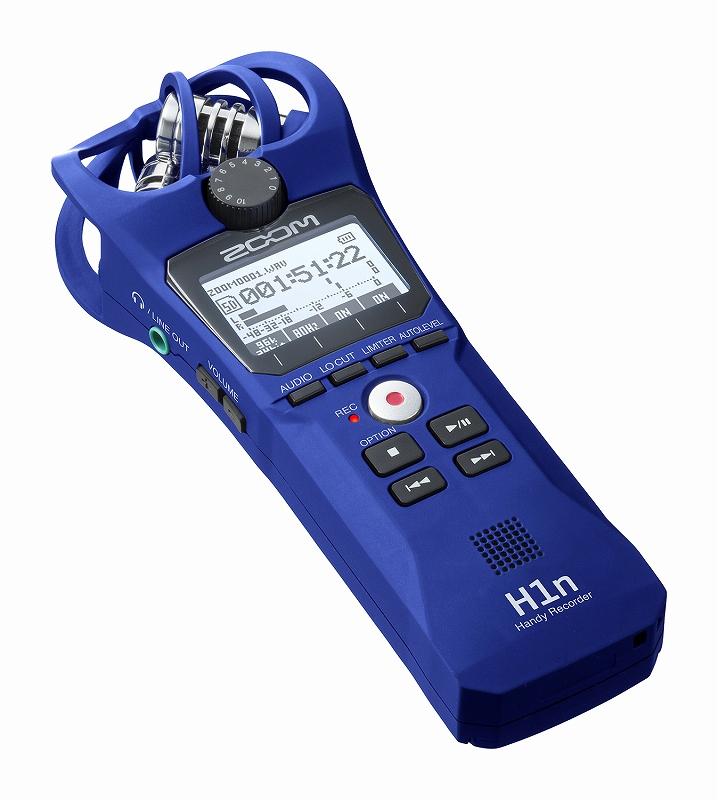 ZOOM ズーム / H1n/L(ブルー) 【数量限定カラー】ハンディレコーダー【お取り寄せ商品】