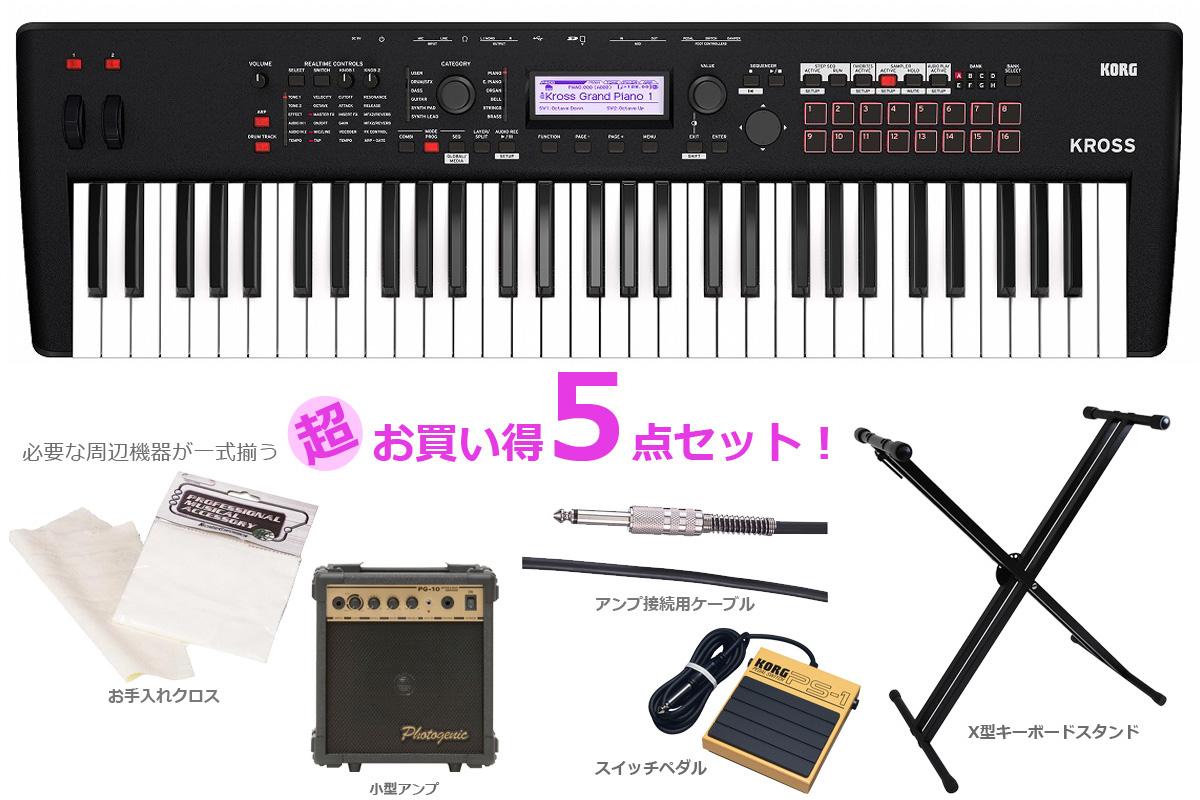 KORG コルグ / KROSS2-61 MB マットブラック【豪華5点セット!】【YRK】