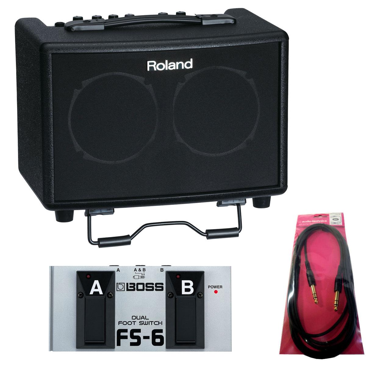 Roland / AC-33 Acoustic Chorus 【BOSS FS-6つき!】【シンプルセット】【アコースティックギター用アンプ/電池駆動可能】【15W+15W ステレオ仕様】 ローランド アコギアンプ【YRK】