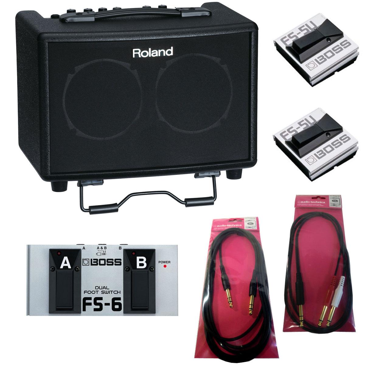 Roland / AC-33 Acoustic Chorus 【BOSS FS-6/FS-5Uつき!】【スタンダードセット】【アコースティックギター用アンプ/電池駆動可能】【15W+15W ステレオ仕様】【YRK】