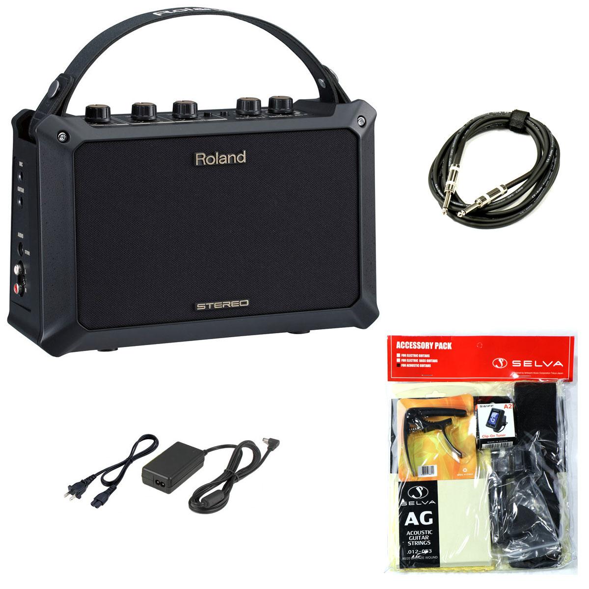 Roland / Mobile AC Acoustic Guitar Amplifier 【アコースティック用アンプスターターセット】【電池駆動可能】 【YRK】