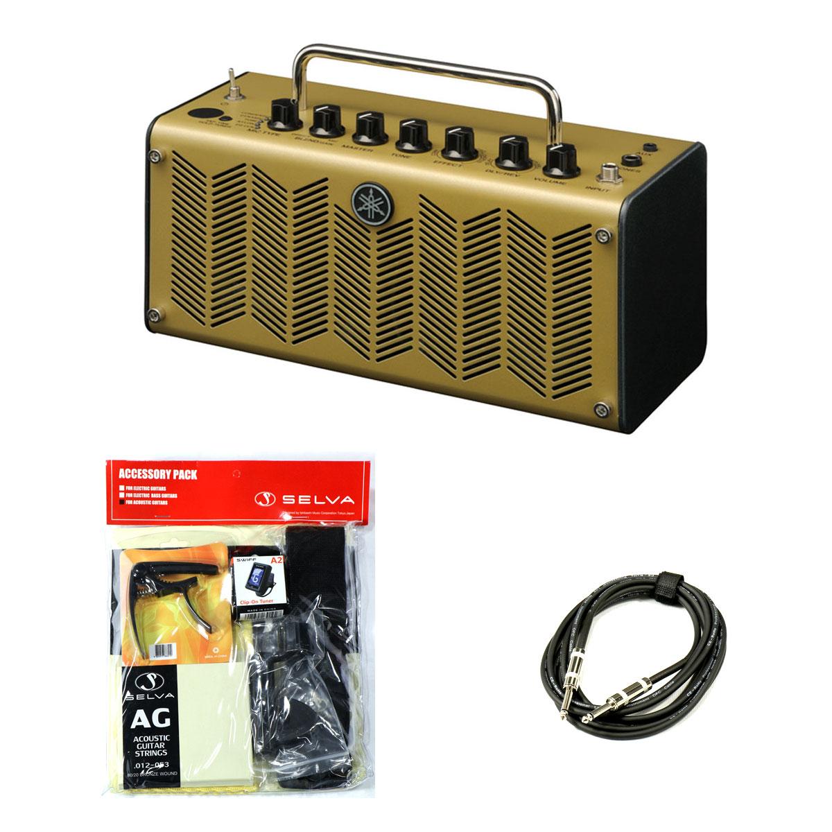 YAMAHA / THR5A Amplifier 【アコースティック用アンプスターターセット】【電池駆動可能】エレアコギターアンプ【YRK】