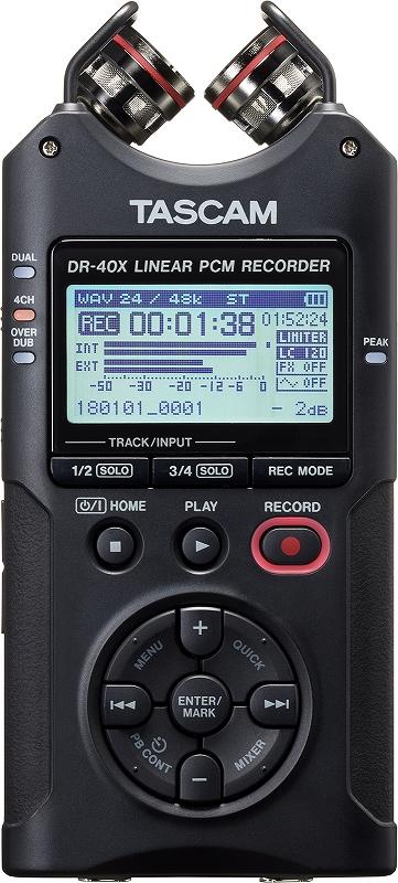 TASCAM タスカム / DR-40X ステレオオーディオレコーダー/USBオーディオインターフェース【お取り寄せ商品】