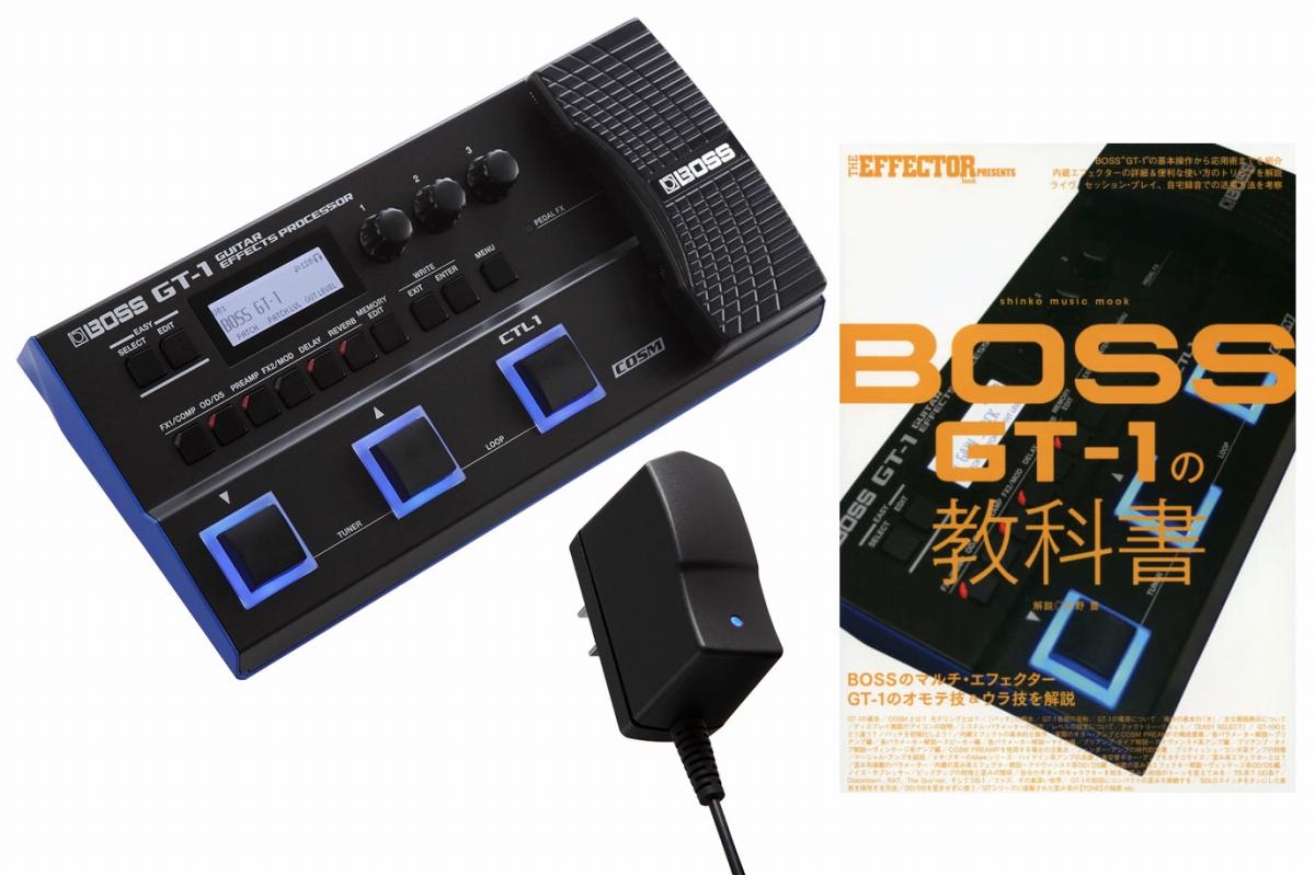BOSS / GT-1 【純正電源アダプター/GT-1の教科書付セット】ボス ギター マルチエフェクター【YRK】