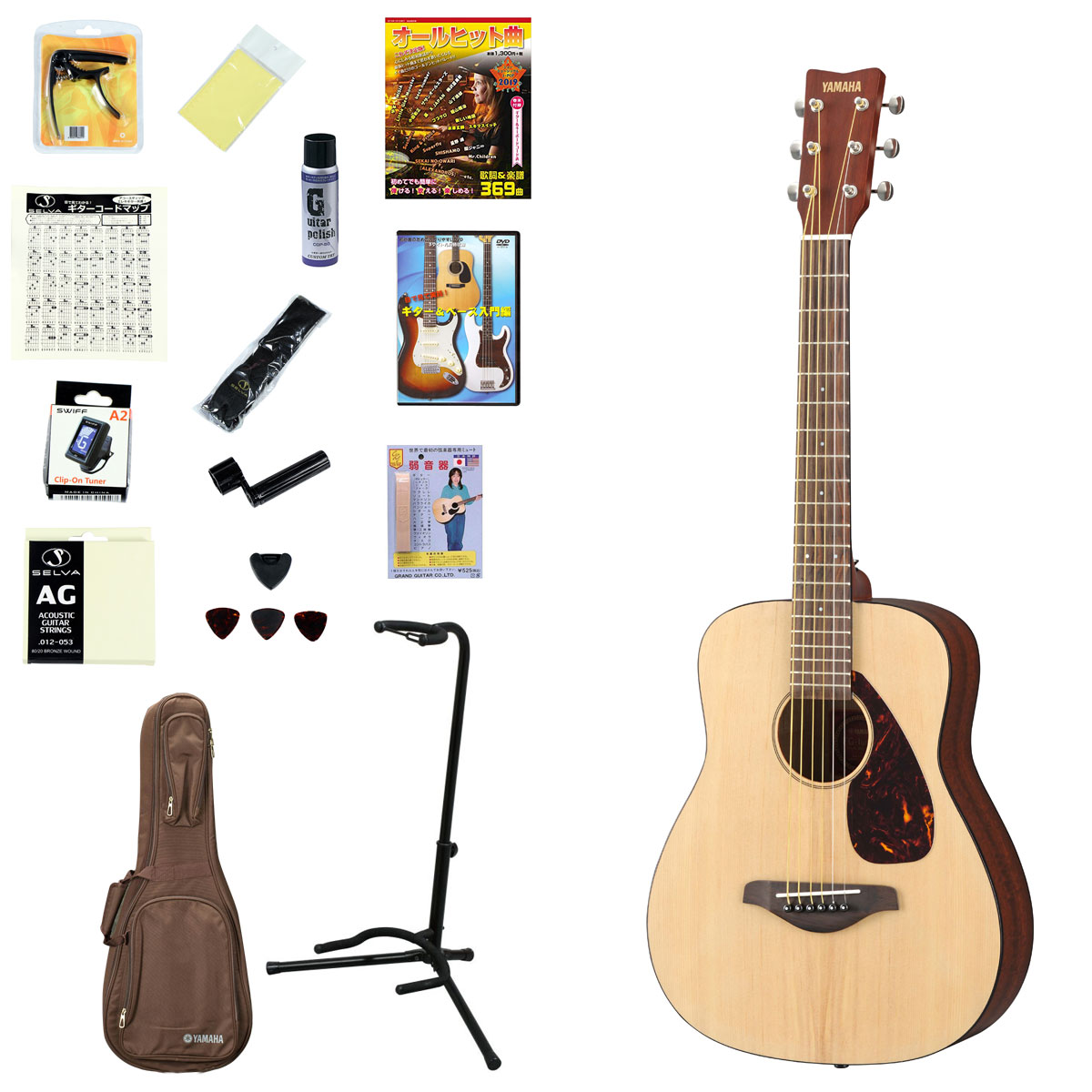 YAMAHA / JR2 NT(ナチュラル) 【オールヒット曲歌本17点入門セット】【楽譜が付いたお買い得セット】 ヤマハ アコースティックギター アコギ JR-2【YRK】