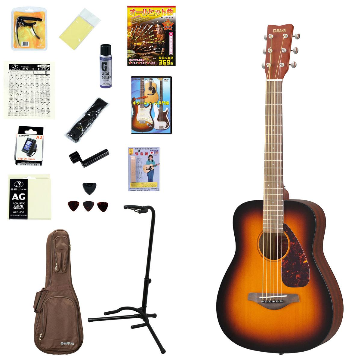 YAMAHA / JR2 TBS(タバコブラウンサンバースト) 【オールヒット曲歌本17点入門セット】【楽譜が付いたお買い得セット】 ヤマハ アコースティックギター アコギ JR-2【YRK】