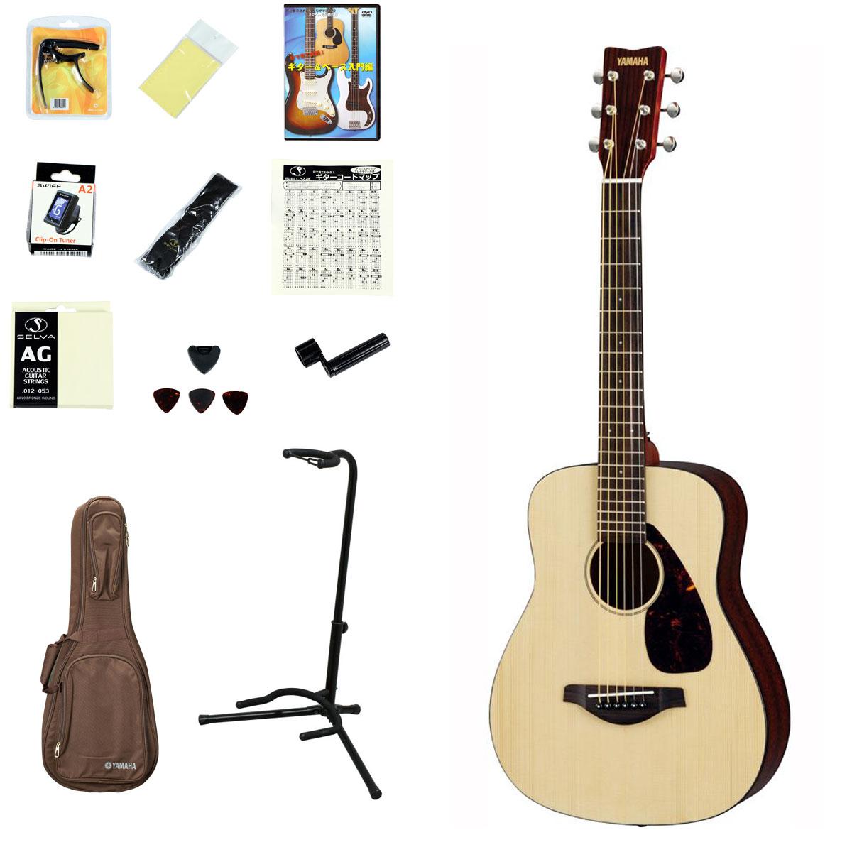 YAMAHA / JR2S NT(ナチュラル) 【ミニギター14点入門セット!】 ヤマハ アコースティックギター アコギ JR-2S【YRK】
