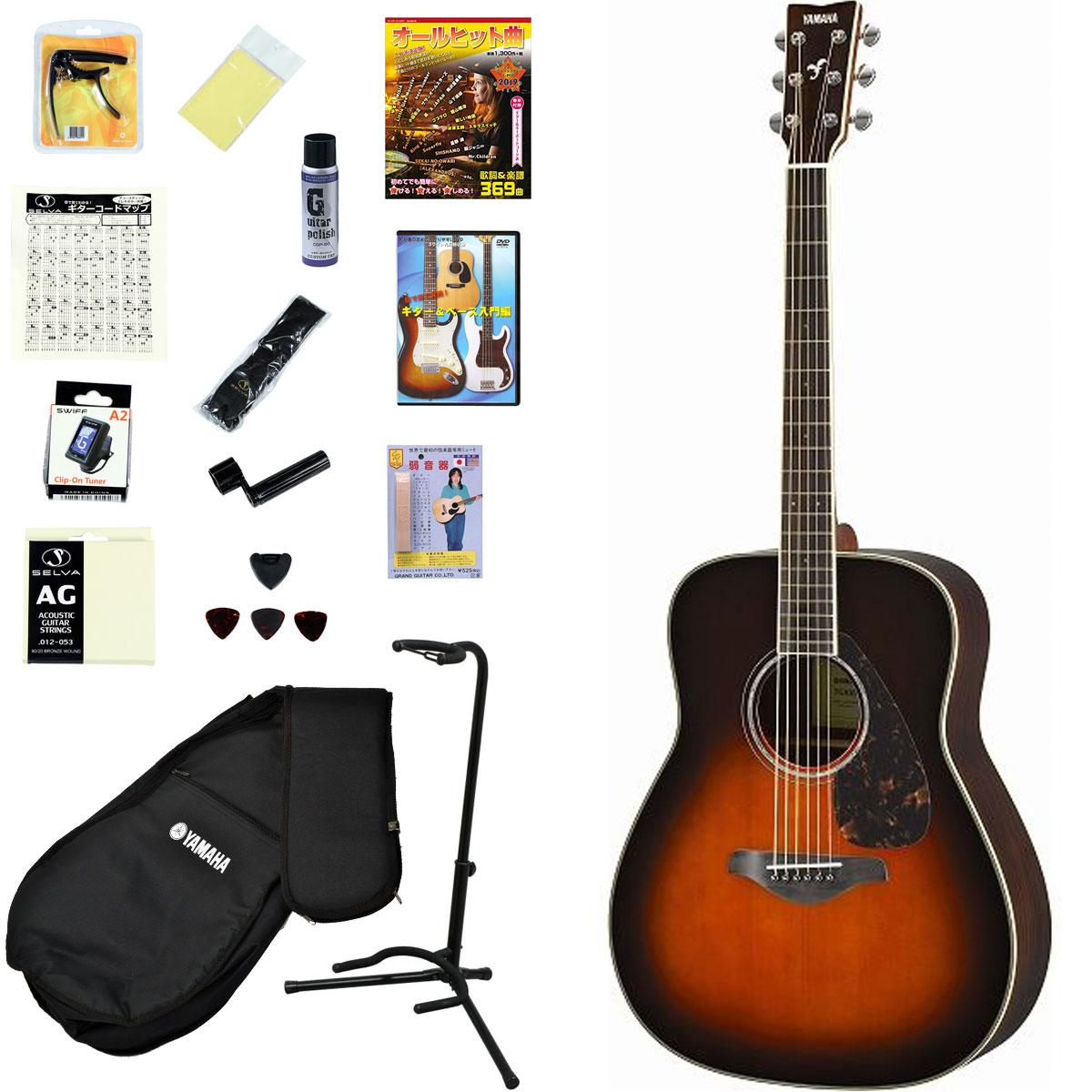 YAMAHA / FG830 TBS(タバコブラウンサンバースト) 【オールヒット曲歌本17点入門セット】【楽譜が付いたお買い得セット】 ヤマハ アコースティックギター アコギ FG-830 入門 初心者【YRK】