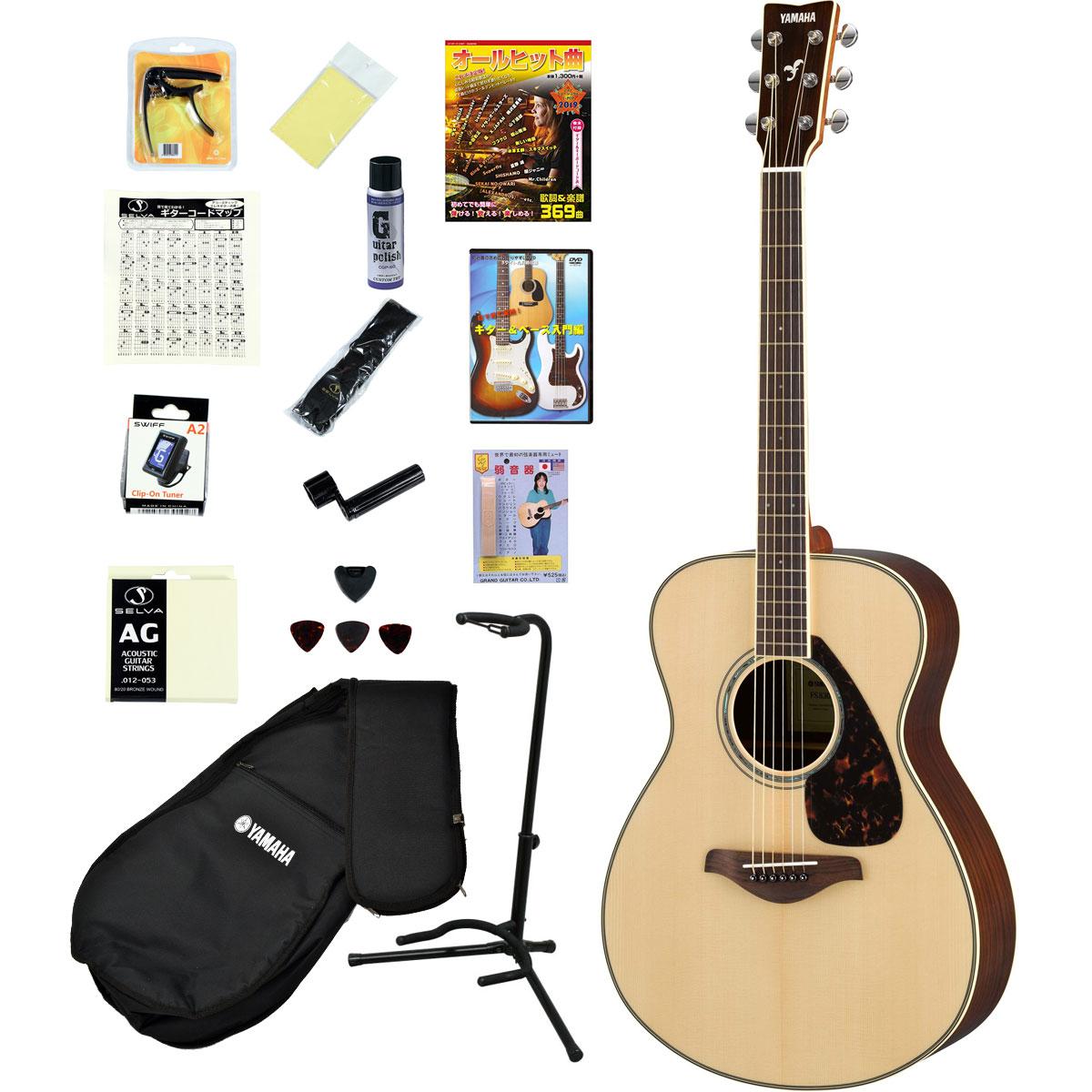 YAMAHA / FS830 NT(ナチュラル) 【オールヒット曲歌本17点入門セット】【楽譜が付いたお買い得セット】 ヤマハ アコースティックギター アコギ FS-830 入門 初心者【YRK】