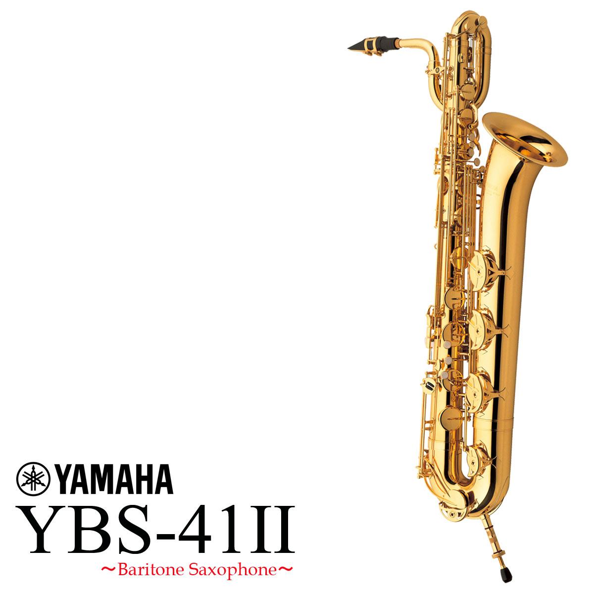 バリサク B.sax  YAMAHA / YBS-41II ヤマハ バリトンサックス YBS41II 《未展示倉庫保管の新品をお届け※もちろん出荷前調整》《5年保証》