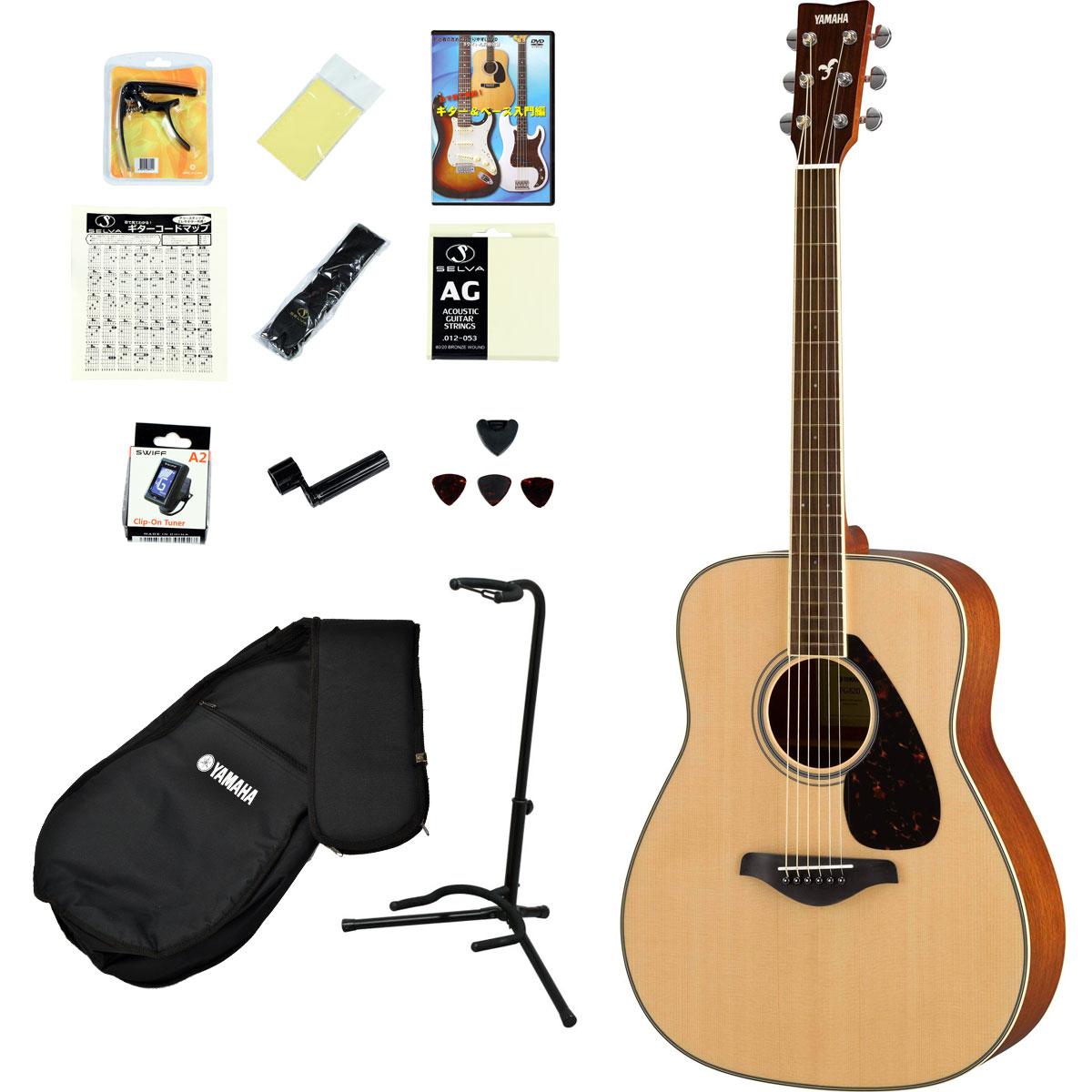 YAMAHA / FG820 NT(ナチュラル) 【アコースティックギター14点入門セット!】 ヤマハ フォークギター アコギ FG-820 入門 初心者【YRK】