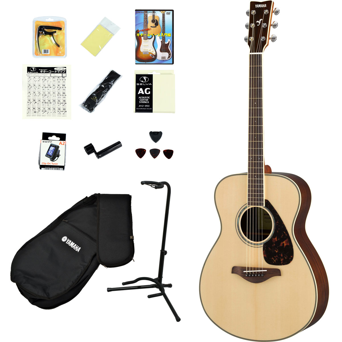 YAMAHA / FS830 NT(ナチュラル) 【アコースティックギター14点入門セット!】 ヤマハ アコギ フォークギター FS-830 入門 初心者【YRK】