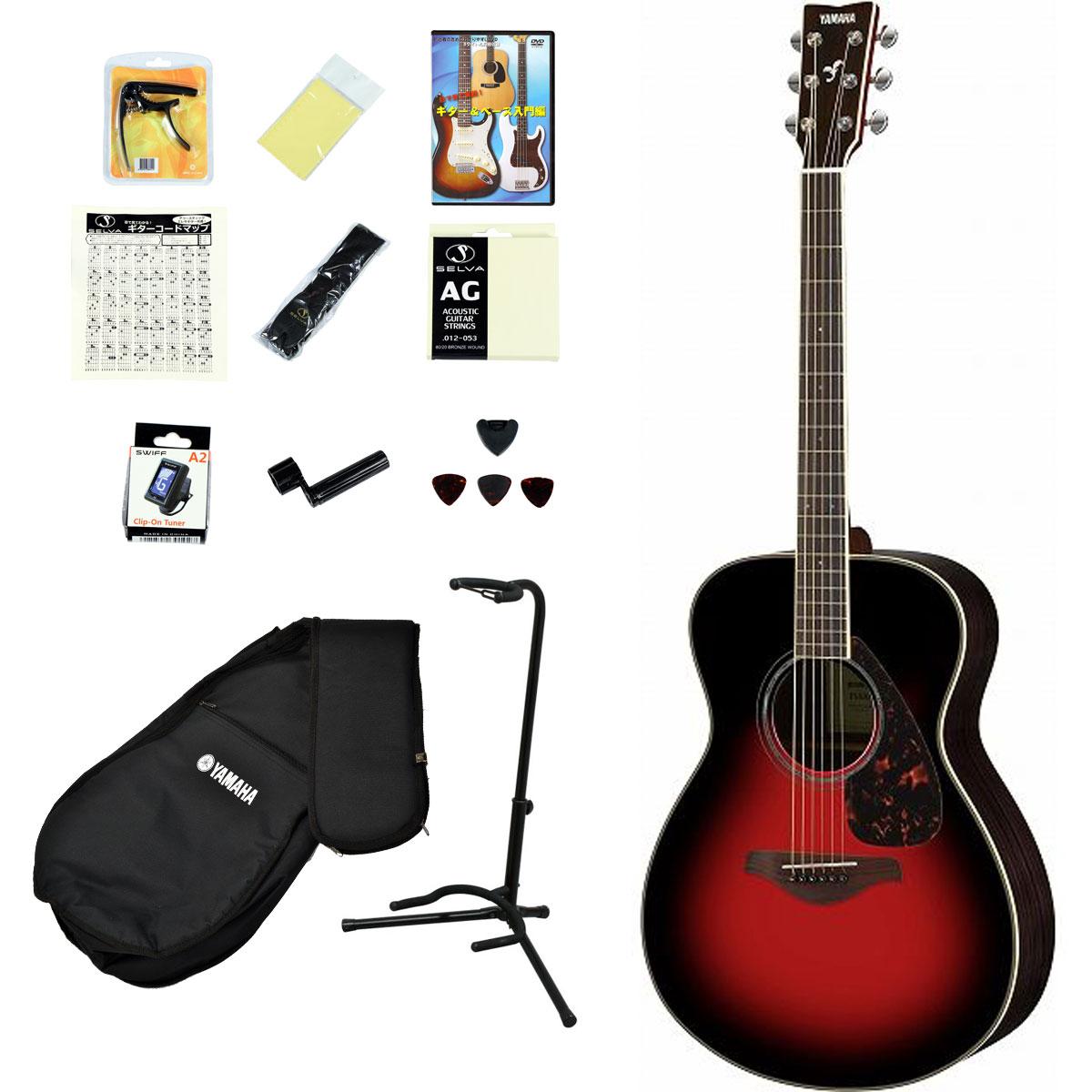 YAMAHA / FS830 DSR(ダスクサンレッド) 【アコースティックギター14点入門セット!】 ヤマハ アコギ フォークギター FS-830 入門 初心者【YRK】