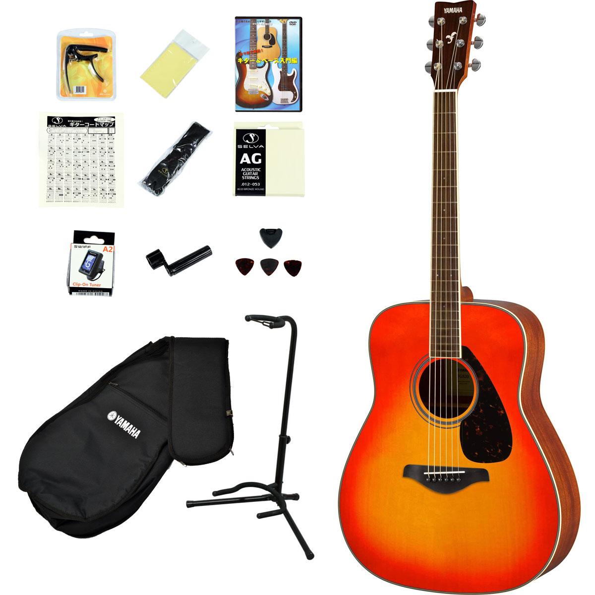 YAMAHA / FG820 AB(オータムバースト) 【アコースティックギター14点入門セット!】 ヤマハ フォークギター アコギ FG-820 入門 初心者【YRK】
