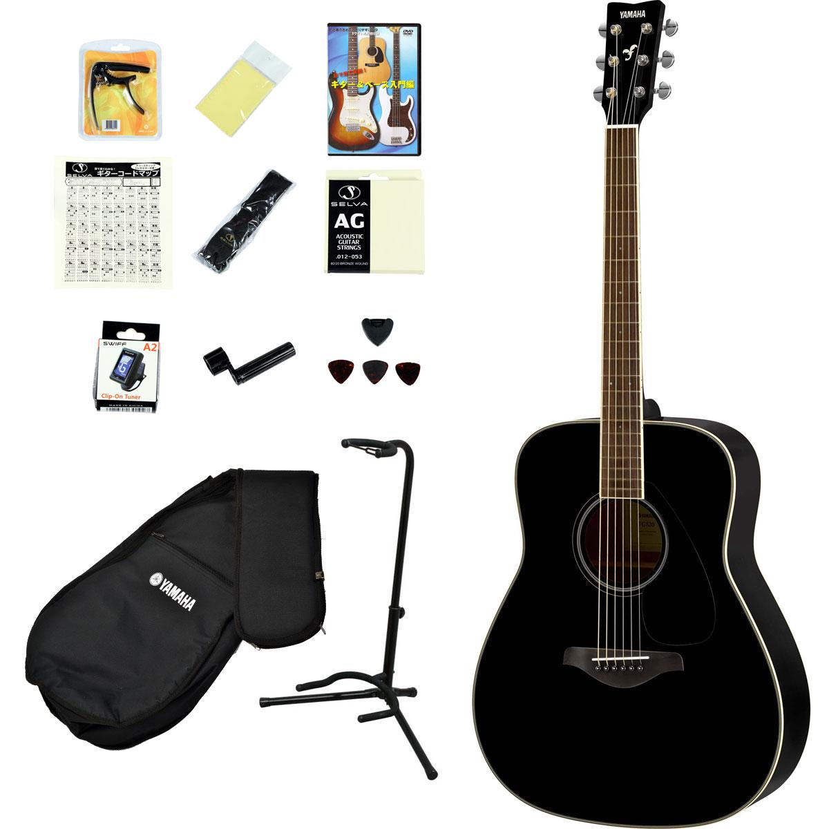 YAMAHA / FG820 BL( ブラック) 【アコースティックギター14点入門セット!】 ヤマハ フォークギター アコギ FG-820 入門 初心者【YRK】