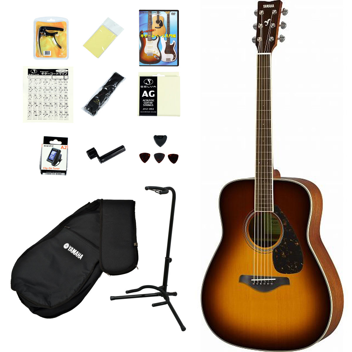 YAMAHA / FG820 BS(ブラウンサンバースト) 【アコースティックギター14点入門セット!】 ヤマハ フォークギター アコギ FG-820 入門 初心者【YRK】