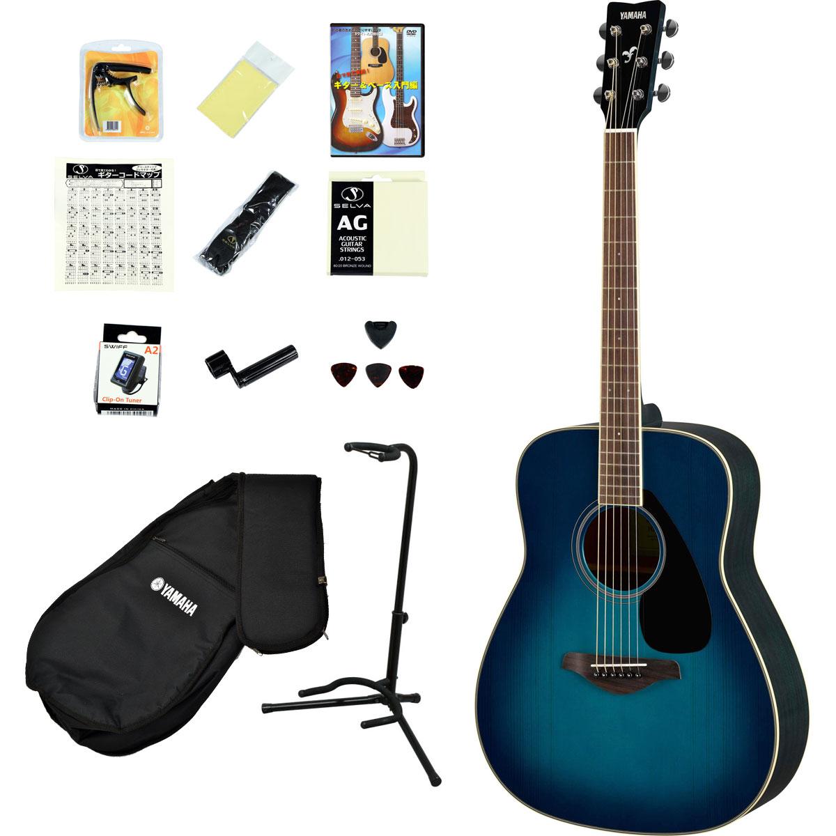YAMAHA / FG820 SB(サンセットブルー) 【アコースティックギター14点入門セット!】 ヤマハ フォークギター アコギ FG-820 入門 初心者【YRK】