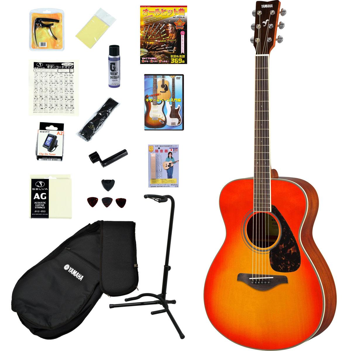 YAMAHA / FS820 AB(オータムバースト) 【オールヒット曲歌本17点入門セット】【楽譜が付いたお買い得セット】 ヤマハ アコースティックギター アコギ FS-820 入門 初心者【YRK】