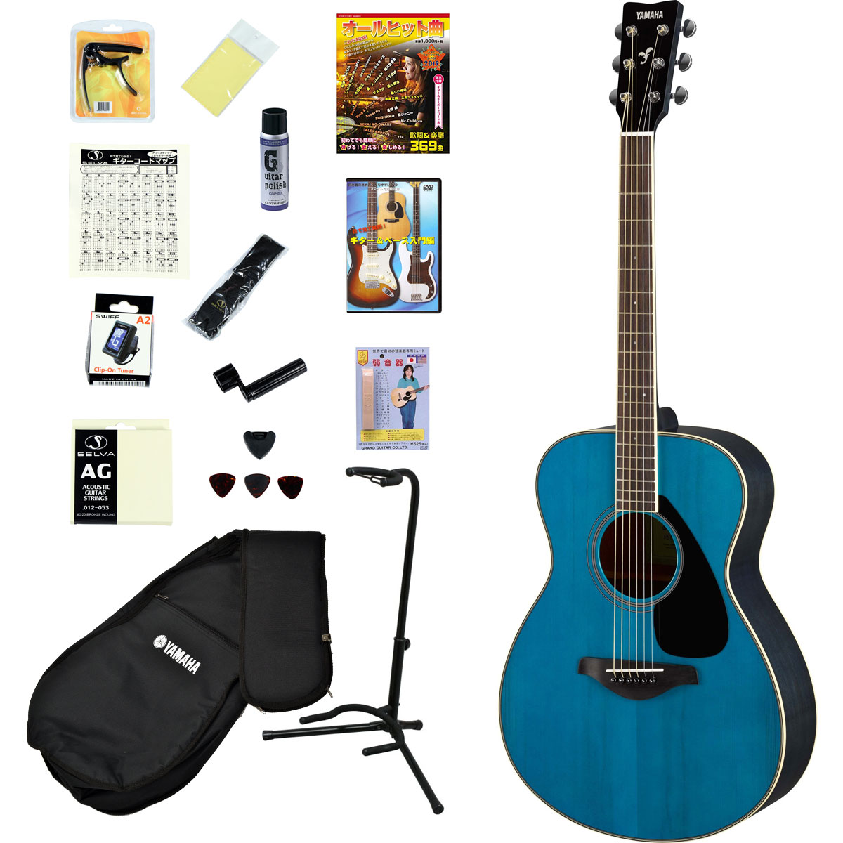 YAMAHA / FS820 TQ(ターコイズ) 【オールヒット曲歌本17点入門セット】【楽譜が付いたお買い得セット】 ヤマハ アコースティックギター アコギ FS-820 入門 初心者【YRK】