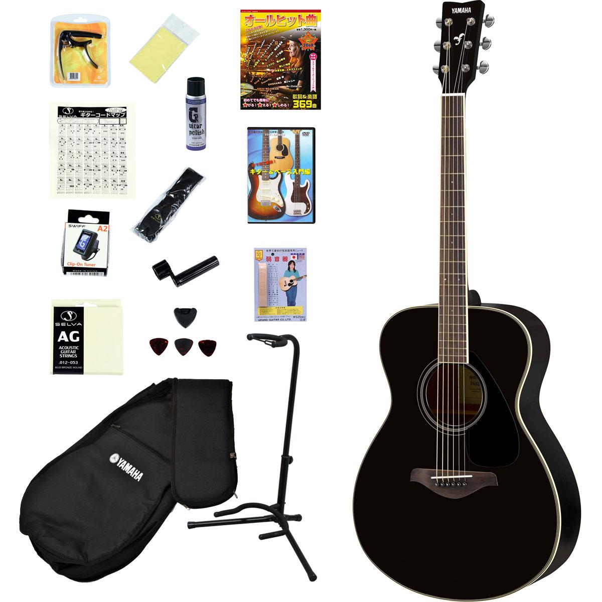 YAMAHA / FS820 BL(ブラック) 【オールヒット曲歌本17点入門セット】【楽譜が付いたお買い得セット】 ヤマハ アコースティックギター アコギ FS-820 入門 初心者【YRK】