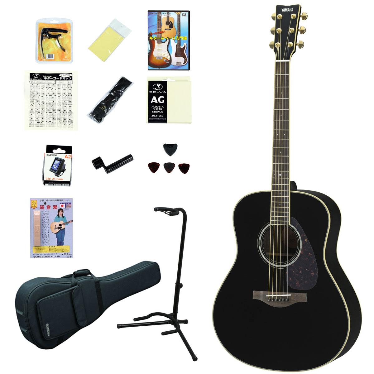 YAMAHA / LL6 ARE BL(ブラック) 【アコースティックギター15点入門セット!】 LL6ARE LL-6 入門 初心者【YRK】
