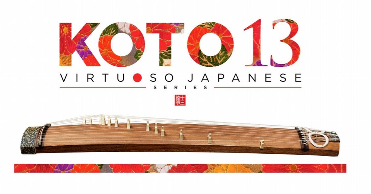 Sonica Instruments / KOTO 13 十三弦箏 Virtuoso Japanese Series【お取り寄せ商品】