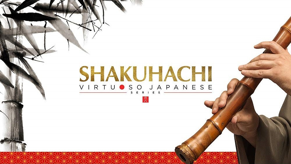 Sonica Instruments / SHAKUHACHI 尺八 Virtuoso Japanese Series【お取り寄せ商品】