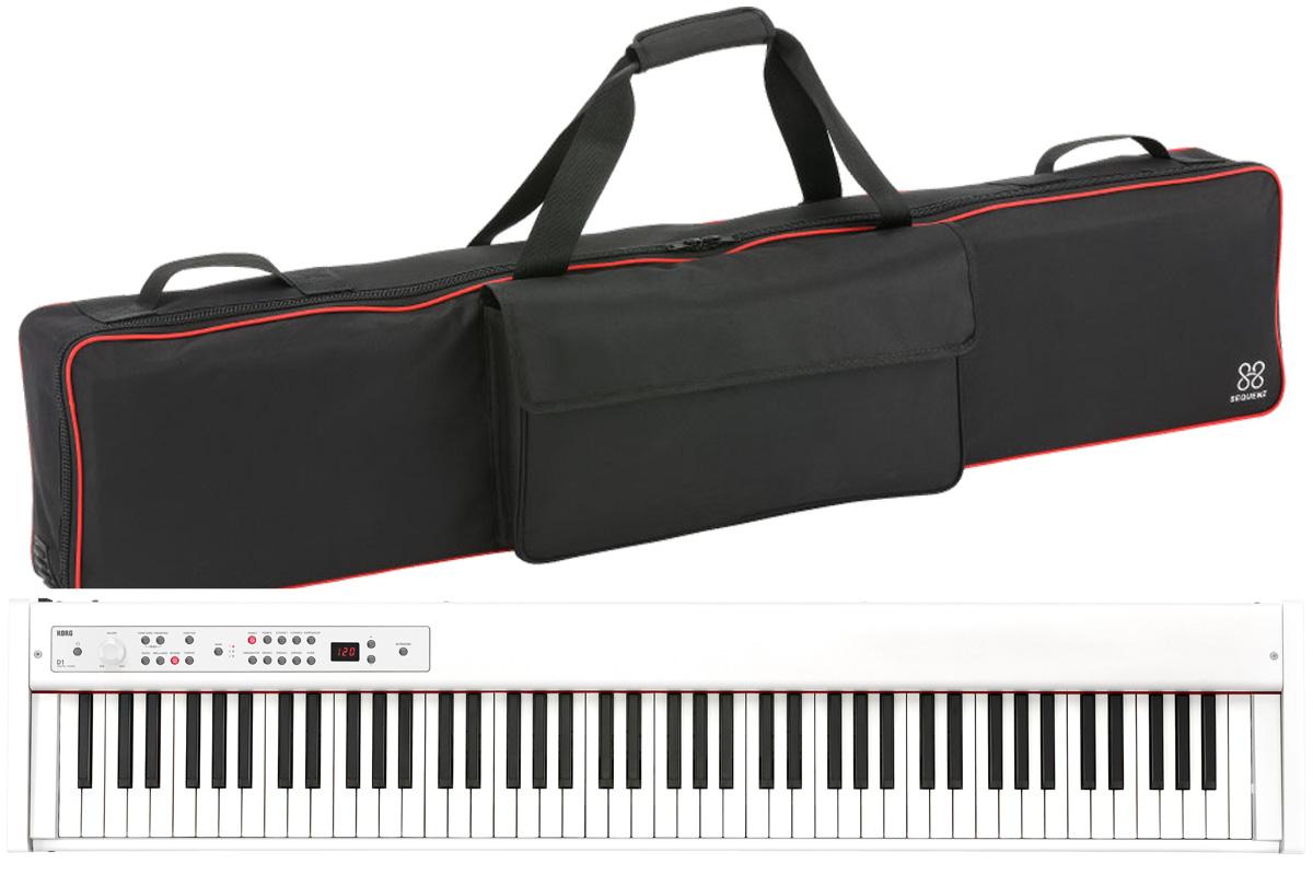 KORG コルグ / DIGITAL PIANO D1 WH 【専用ケースセット!】デジタル・ピアノ《数量限定!ワイヤレスヘッドホンプレゼント:811165000》【PNG】