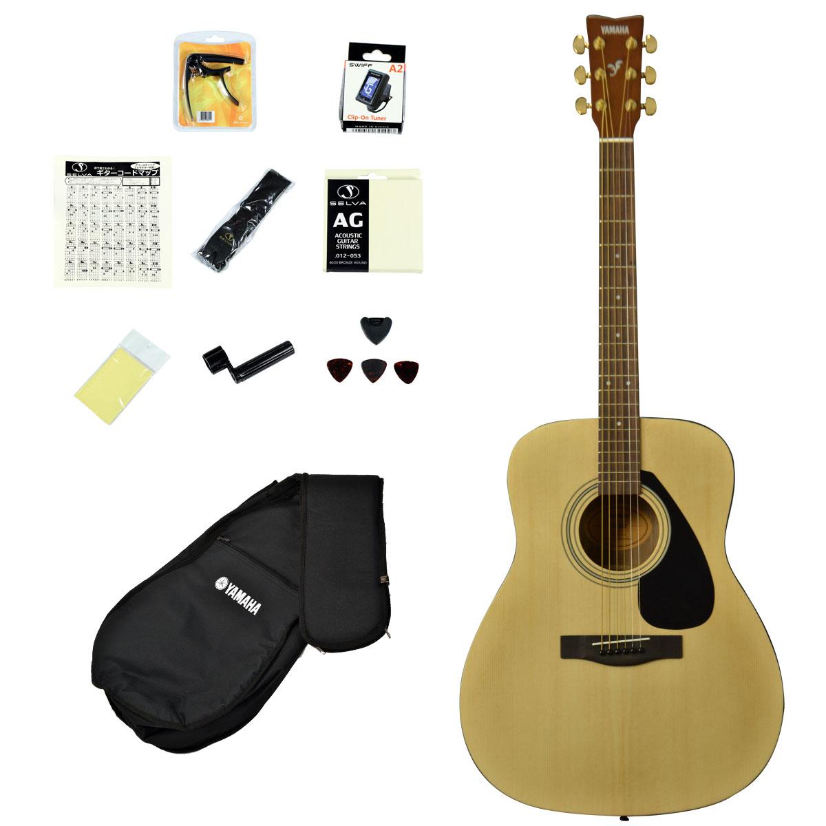 YAMAHA / F315D NT(ナチュラル) 【アコースティックギター12点入門セット!】 ヤマハ アコギ フォークギター F-315D 入門 初心者【YRK】