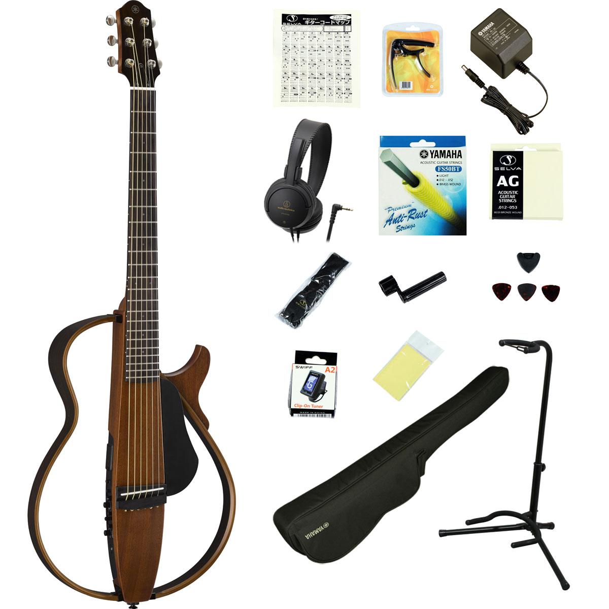 YAMAHA / SLG200S NT (ナチュラル) 【これで完璧!18点フルセット】 ヤマハ サイレントギター アコースティックギター スチール弦仕様 SLG-200S【YRK】