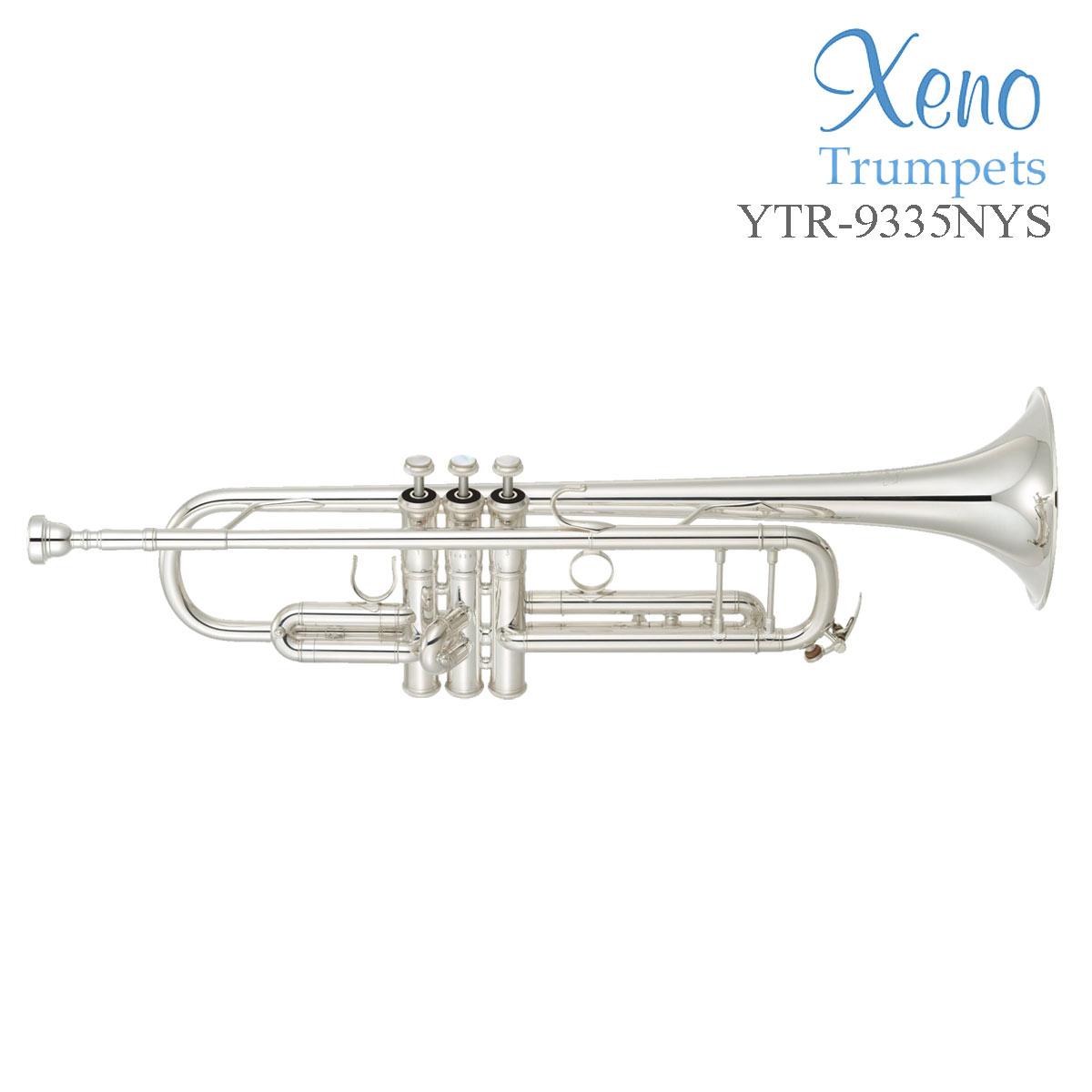 YAMAHA / YTR-9335NYS ヤマハ トランペット Xeno アーティストモデル ニューヨークシリーズ 銀メッキ仕上げ 《出荷前検品》《5年保証》