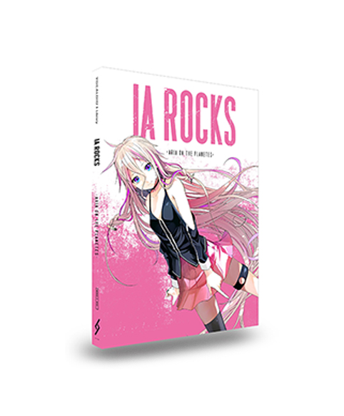 1st PLACE ファーストプレース / VOCALOID3 IA ROCKS -ARIA ON THE PLANETES- ボーカロイド