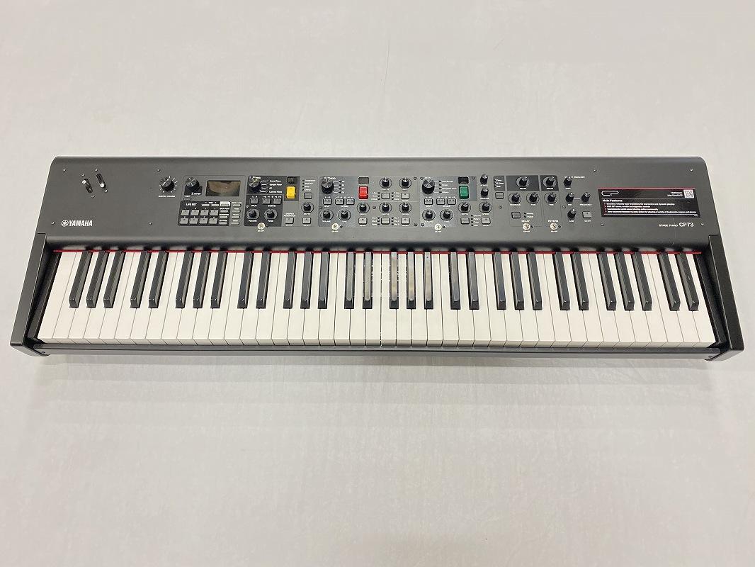 YAMAHA ヤマハ / CP73 73鍵盤ステージピアノ【2級品特価】