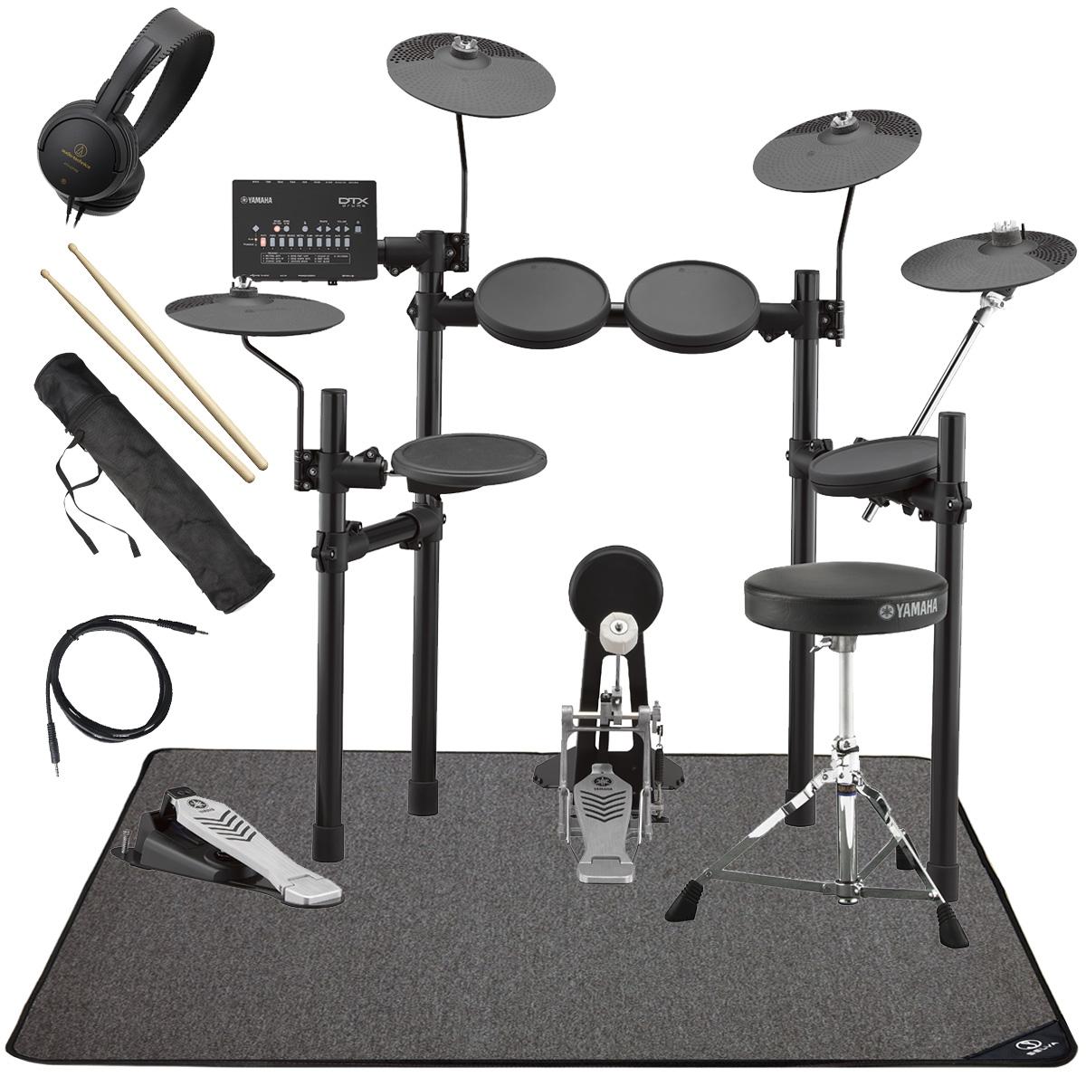 YAMAHA / DTX452KUPGS 3シンバル 電子ドラム マット付き オリジナルスターターパックver2【YRK】