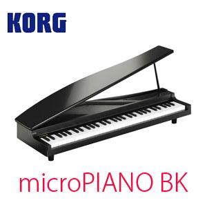 KORG / microPIANO BK ブラック【代引き手数料無料】【楽器MB特売】【YRK】